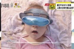 写真から読み解くIoT時代 ウェアラブル・デバイスがつくる新たな流行とは