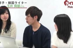 普通の男子大学生が「韓国大好き!」になったのはなぜ? その納得の理由