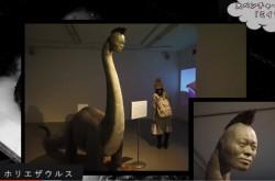 小さな子供をビビらせたホリエザウルス バーグハンバーグバーグの大ベンチャー展