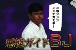 日本語が話せる悪徳ガイドに注意! インドのアーユルヴェーダでだまされた話