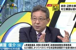 「市長選勝利=辺野古容認」ではない 政府との対立を深める沖縄基地問題