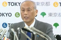 【全文】舛添都知事「天ぷら代は私的飲食」誤った資金計上を謝罪し返金の意向 辞職の意はなし