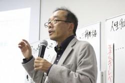 「提案だけでは何も起こらない」 リクルートを退社し、中学校の校長となった藤原和博氏