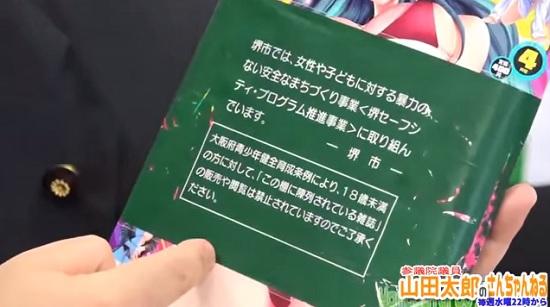 jiyuu3_01