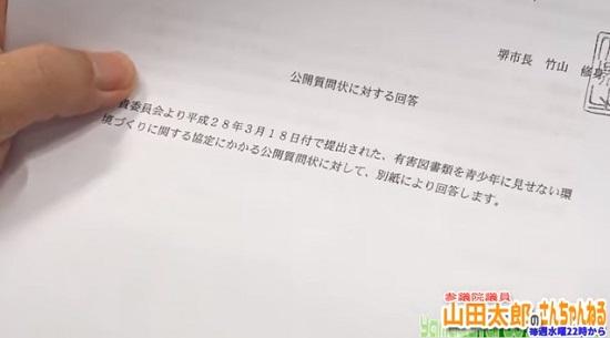 jiyuu3_04