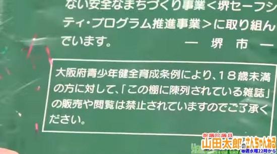 jiyuu3_07