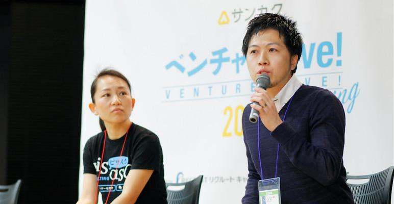 「90歳まで稼げる副業機会」「週休3日の導入」日本の未来を創るベンチャーが目指す世界