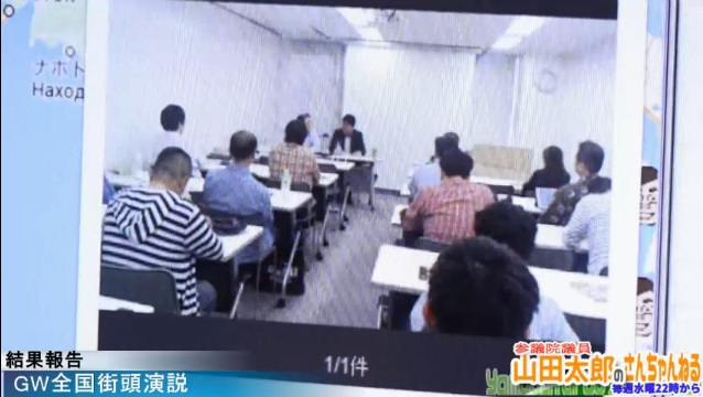 yamada213_06