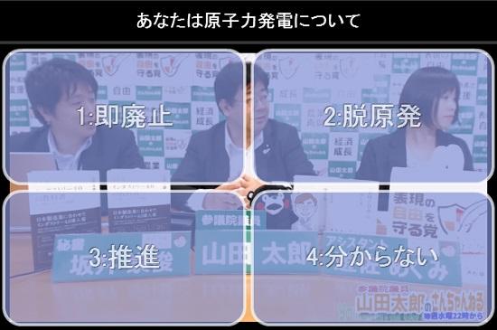 yamada213_11