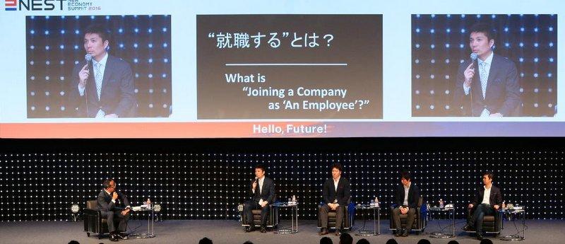 CA藤田晋氏「すぐ辞められるベンチャーに就職してよかった」 入社1年で退職し、起業の道を選んだあの頃