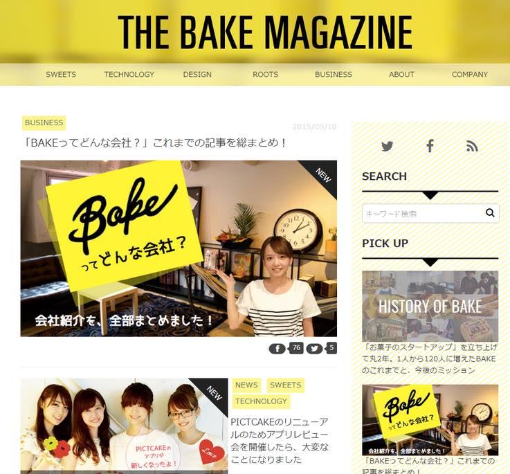 bake-magazine