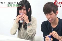 ネットで話題、韓流コーラ「メッコール」はどんな味? 女子大生が初体験