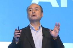 孫正義氏「ソフトバンクの本業はARMです」IoTのパラダイムシフトに向けた成長戦略