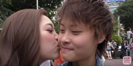 th_couple