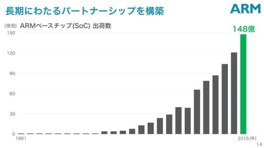 th_material_jp 2 14