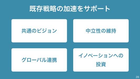 th_material_jp 2 28
