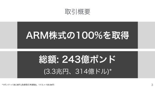 th_material_jp 2 3