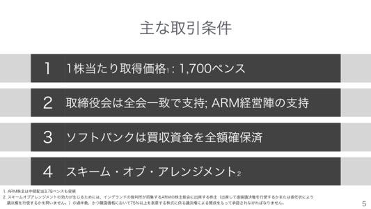 th_material_jp 2 5
