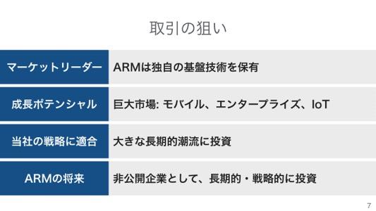 th_material_jp 2 7