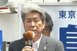 鳥越氏「当選したら都民に耳を傾ける初めての知事になる」SEALDs奥田氏も駆け付けた街頭第一声