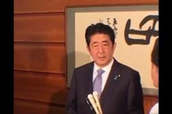 【全文】安倍首相「陛下のご発言を重く受け止めている」天皇陛下のお気持ちを受けコメント