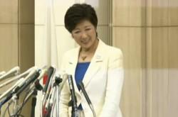 「男性中心の都政をどう変える?」初の女性都知事に田嶋陽子氏がぶつけた熱い激励