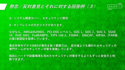 th_2F-05_v2 20