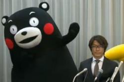 """「ポケモンGOで復興支援」応援部長・くまモンもテンションMAXの""""町歩きプロジェクト""""を発表"""