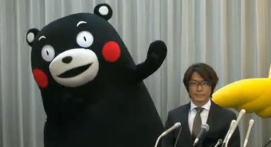th_kumamon