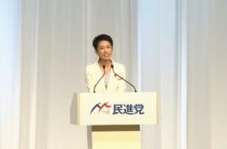 【全文】蓮舫氏、民進党新代表に選出「政党を立て直す先頭に立っていきたい」