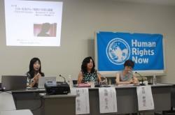 児童ポルノ規制は「絵に描いた餅」 国際人権NGOが対策強化を求める