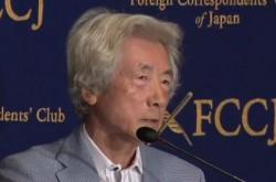 """「日本は原発ゼロでやっていける」小泉純一郎氏が語った""""専門家のウソ"""""""