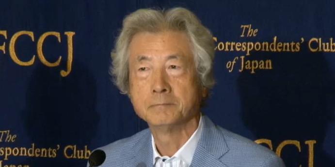 小泉純一郎氏「米兵の被ばくは常識でわかる」トモダチ作戦の見舞金1億円の調達へ