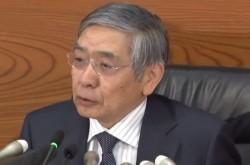 日銀・黒田総裁が会見 金融緩和策の強化で2%物価目標の達成へ