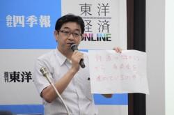 鉄道は儲からない? 東洋経済ベテラン記者が紐解く「最新の鉄道ビジネス」