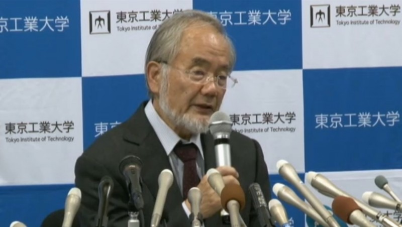 「少年時代の夢だった」大隅良典教授 ノーベル医学・生理学賞受賞会見