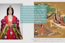 平安時代=仏教の転換期! 密教によって変わった芸術文化とは