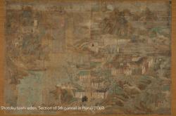 仏教の教えを絵画にした結果… 平安時代に生まれた日本風エンターテイメント