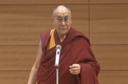 ダライ・ラマ14世が国会内で講演「私には3つの使命がある」