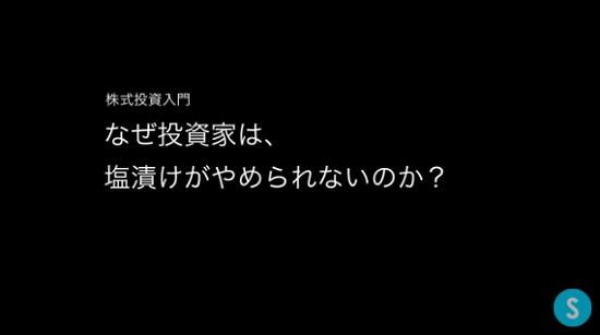 kabuyoho03_01