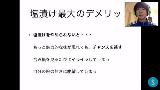 kabuyoho03_09