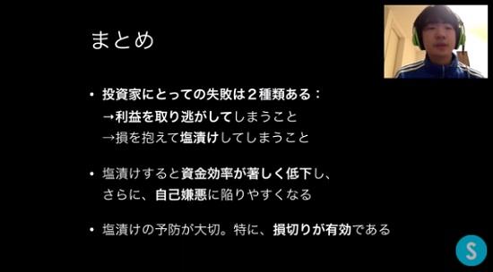 kabuyoho03_11