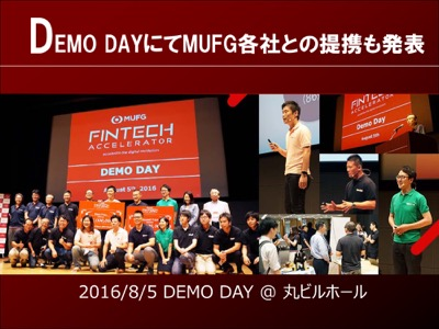 th_20161007 CEATEC JAPAN MUFG (1) 21