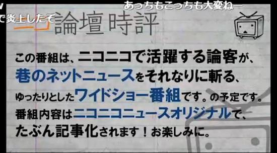 yamadareiji161012_01