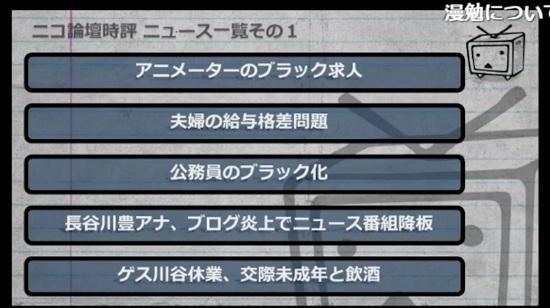yamadareiji161012_02