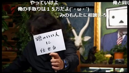 yamadareiji161012_07