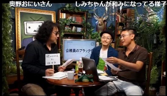 yamadareiji161012_09