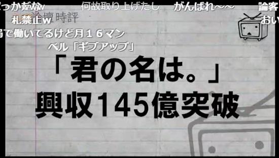 yamadareiji161012_10