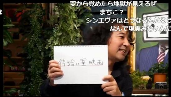 yamadareiji161012_17