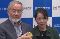 【全文】ノーベル賞授賞式を終えて 大隅栄誉教授が帰国会見